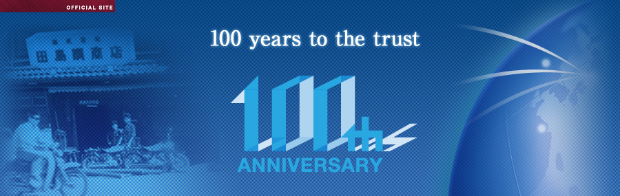 100 years to the trust