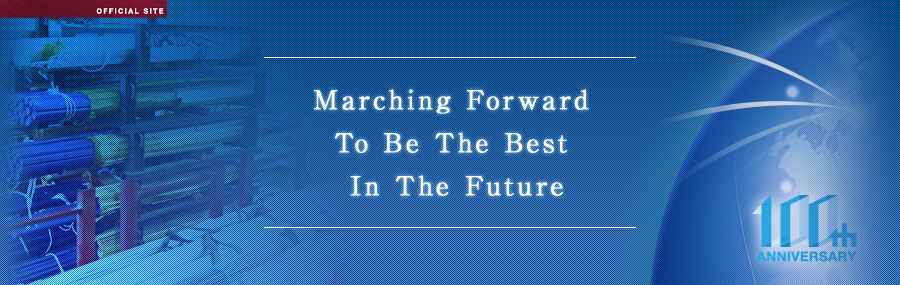Marching Forward To Be The Best In The Future